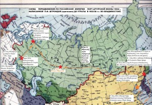 Схема передвижения Порт-Артурской иконы в 1904-05 г.