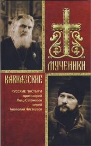 Книга1 [1024x768]