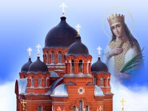 Свято-Екатерининский собор — кафедральный храм Екатеринодарской и Кубанской епархии,1914 г..
