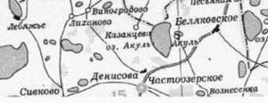 План Денисова