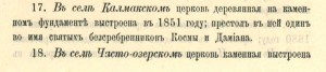 1892-2-1