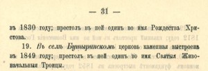 1892-3-1