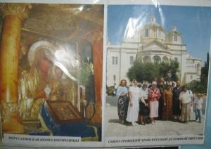 На фото: о.Павел Балин, Ольга Ключникова,Наталия Павлова и др. паломники