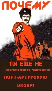 КАЗАК ГЛ.