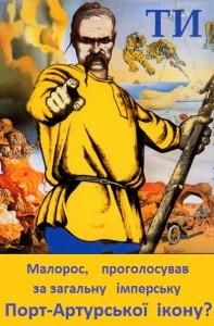 МАЛОРОС