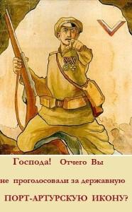 МОНАРХИСТ