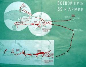 Карта 59 армии [800x600]
