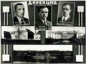 ПГУ 1937г. [800x600]