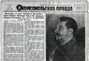 Сталин [800x600]