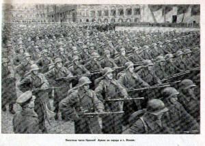 москва 1938 [800x600]