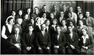 1932 [800x600]