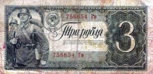 3 Рубля [800x600]