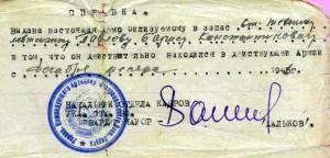 Освобождение Европы от фашизма наша 1945 г. Манчжурия, Япония повержена. Справа: инженер-капитан С.Я. Талызинd24 [800x600]