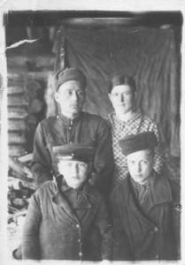 Ширяевы 1948