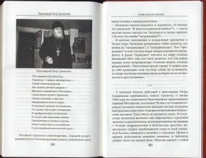 Книга10 [1024x768]