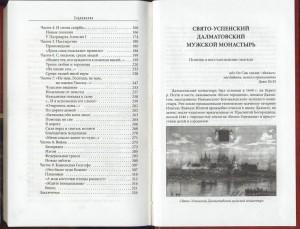 Книга12 [1024x768]