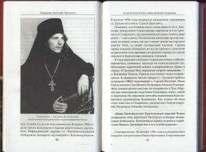 Книга14 [1024x768]