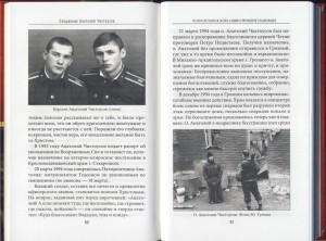 Книга15 [1024x768]