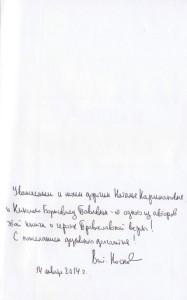 Книга2 [1024x768]