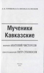 Книга3 [1024x768]