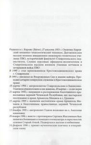Книга5 [1024x768]