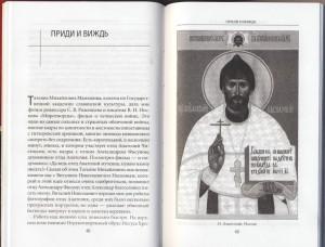 Книга6 [1024x768]