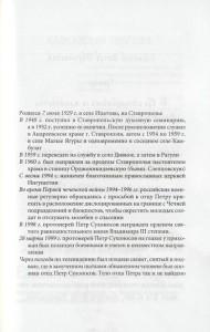 Книга7 [1024x768]