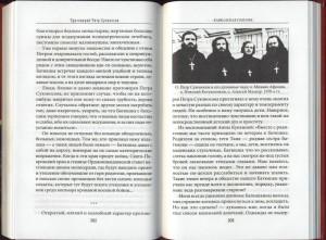 Книга9 [1024x768]